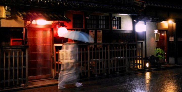 Streets of Gion, Kyoto's Geisha district