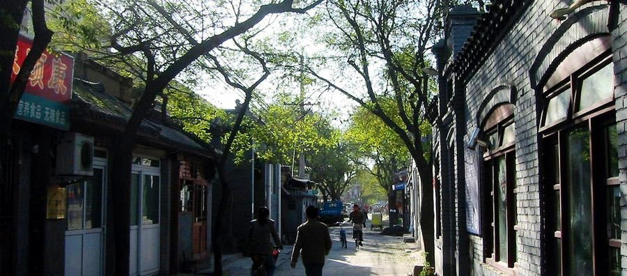 Hutong district in Beijing
