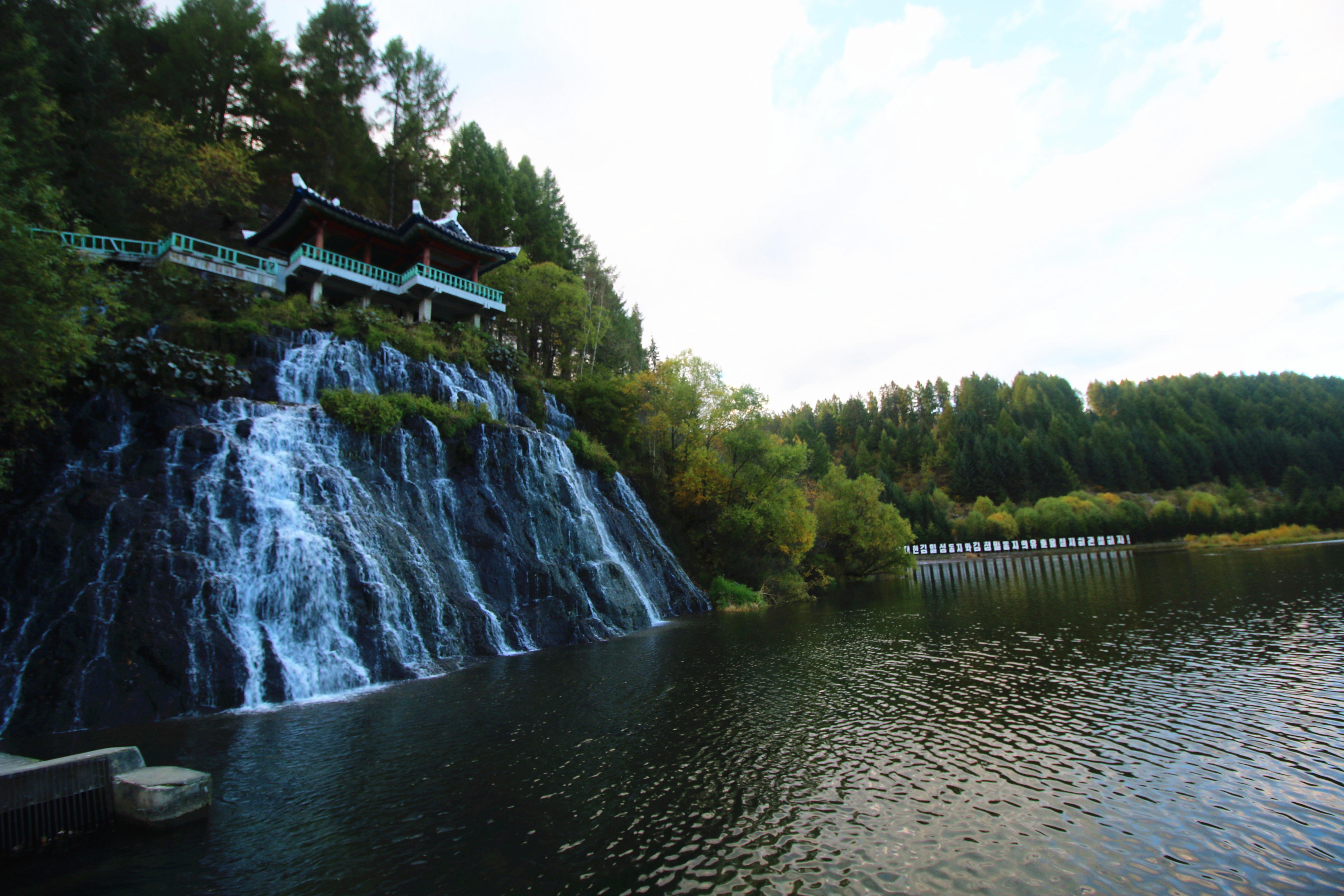 Rimyongsu Falls, Paekdu