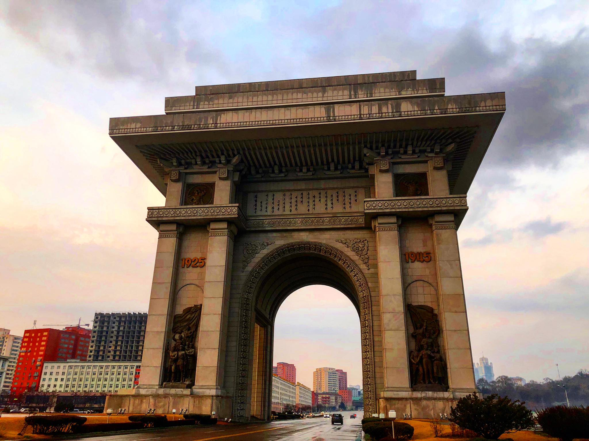 Arch of Triumph - Photo Credit: Crooked Compass